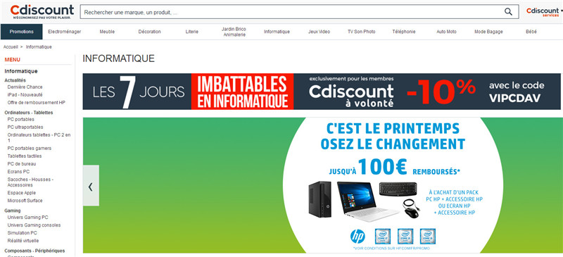 法国跨境电商平台Cdiscount官网
