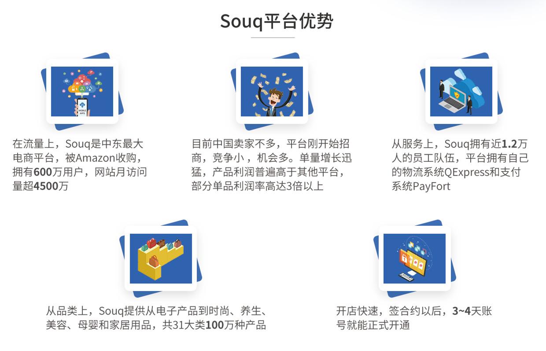Souq(1)_副本.jpg
