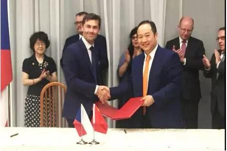 跨境物流公司递四方与捷克政府合作项目签约仪式