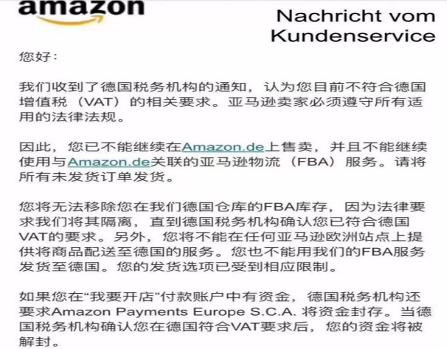 英国、法国、德国......VAT事件频发,卖家该怎么办?