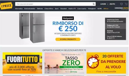 ePRICE意大利电商平台