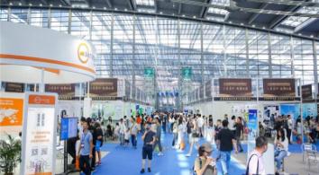 2018汇通五洲·链接四海首届616全球跨境电商节暨第三届深圳国际跨境电商贸易博览会