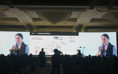 2016北京邮政跨境电商出口峰会