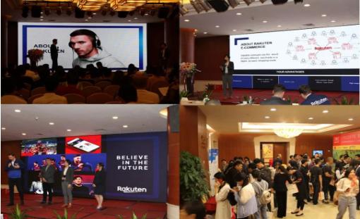 2019(广州)多平台跨境电商盛典