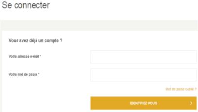 法国Fnac入驻流程