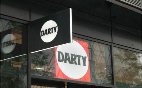 法国知名家电零售商平台-----Darty