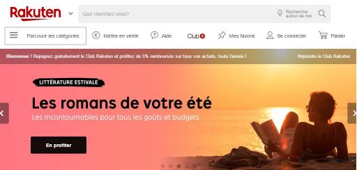法国乐天(Rakuten.fr)
