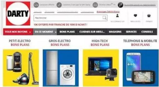 欧洲电子电器电商平台Darty