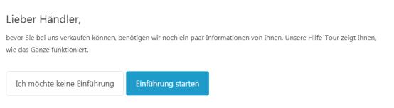 real.de平台入驻流程
